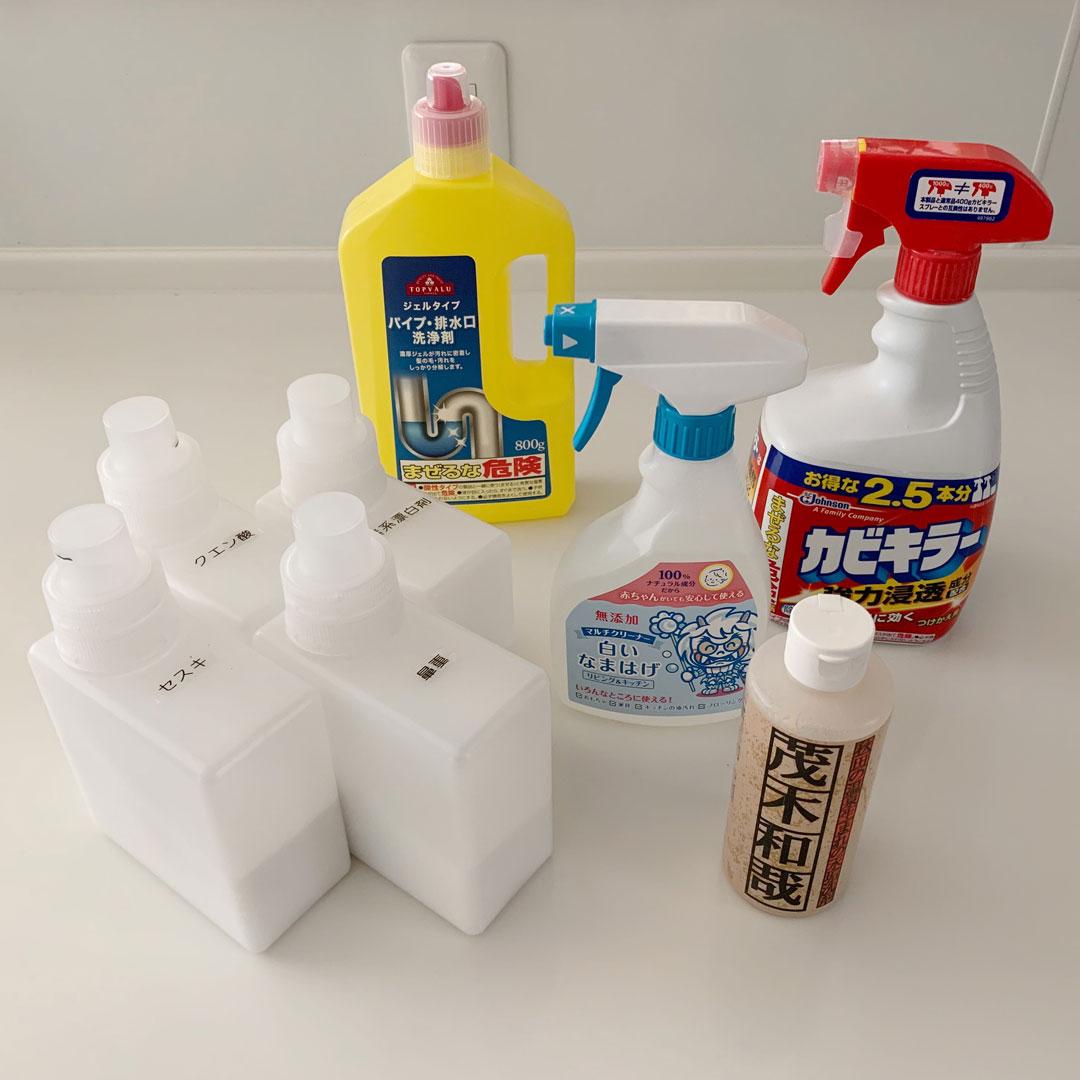 その洗剤いらないかも 家にある掃除グッズを見直そう 1 3 みんなの暮らし日記online